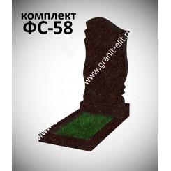 Памятник фигурный ФС-58, дымовский, подставка 700