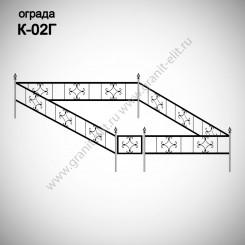 Оградка К-02Г