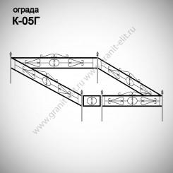 Оградка К-05Г