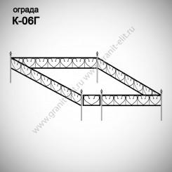 Оградка К-06Г