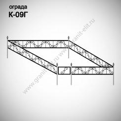 Оградка К-09Г
