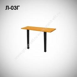 Лавка Л-03Г