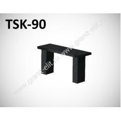 Лавка гранитная TSK-90