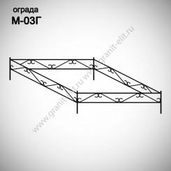 Оградка М-03Г