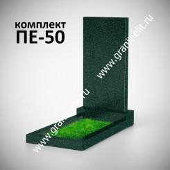 Памятник из гранита прямой, стела 1000*500*50, зеленый