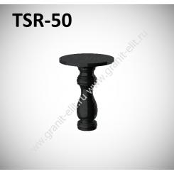 Стол гранитный TSR-50